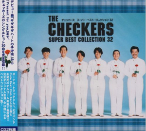 『THE CHECKERS SUPER BEST COLLECTION』チェッカーズ