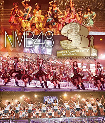 『NMB48 3rd Anniversary Special Live』リージョンフリー