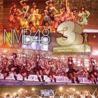 nmb480205s