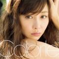 sugihara0212s