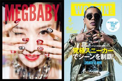 左:『MEGBABY SNS STYLE BOOK』カエルム右:『WOOFIN'  2015年 03月号』シンコーミュージック