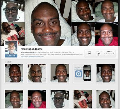 キャプ:彼の顔のドアップしかないにも関わらず、フォロワーは216,000人(mrpimpgoodgame Instagramより)