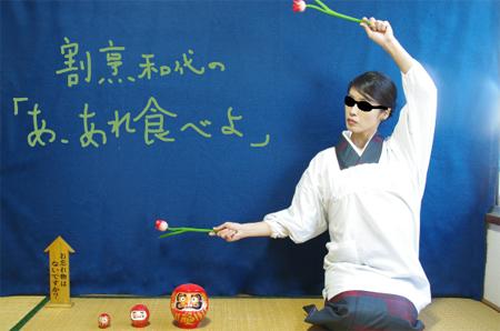 kazuyo-top0312