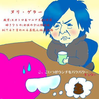 shiq_nuri01