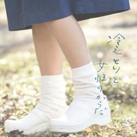 yoriko14_tn