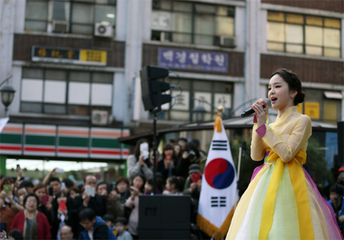 Photo by Republic of Korea from Flickr