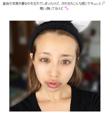 PINKYオフィシャルブログより