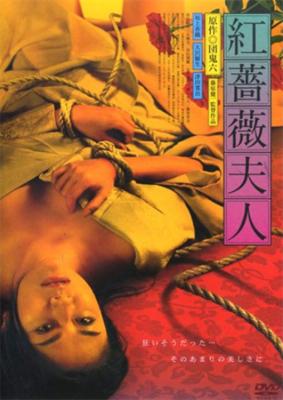 井筒和幸監督作品『突然炎のごとく』では、ジーパン越しの彼女の尻のアップが何回も出てくる。キュッと、上がっていて尻フェチには堪らないかも(『紅薔薇夫人』アートポート)