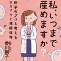 watashiitsumade0408s
