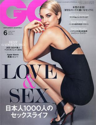 『GQ JAPAN 2015年 06 月号』コンデナスト・ジャパン