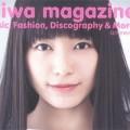 miwa0619s