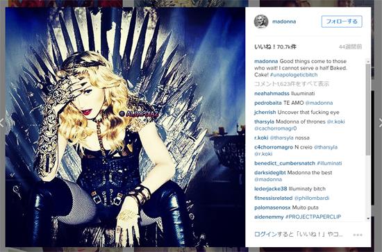 「Madonna (@madonna)・Instagram」より