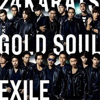 exile0730s