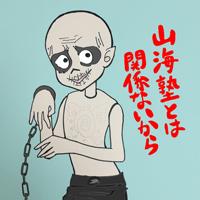 madmax_shibataeri0703s