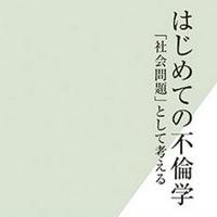 furingaku0827s