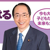 nakagawa0810s