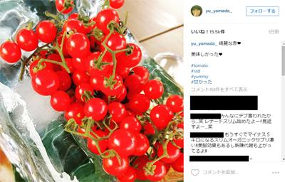 山田優Instagramより