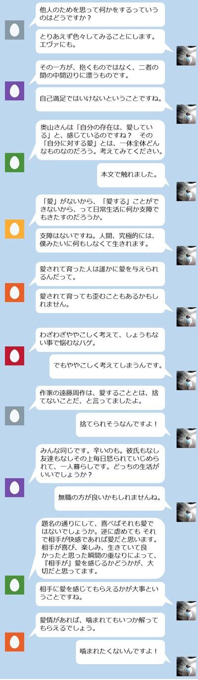 tw_okuyama0811