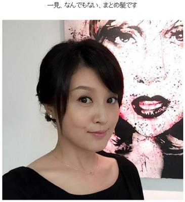 藤原紀香オフィシャルブログより