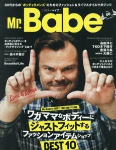 MrBabe