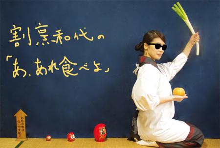 kazuyo-top09