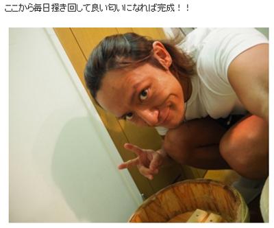 内山磨呂オフィシャルブログより
