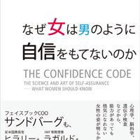 theconfidence0929s