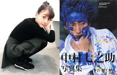 左:トリンドル玲奈Instagramより/右:『中村七之助』朝日新聞社