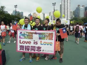 HKparade02