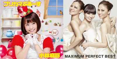 左『ブリカマぶるーす』NVP RECORDS/右『MAXIMUM PERFECT BEST』SONIC GROOVE