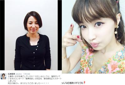 左:広瀬香美Twitterより/右:平子理沙オフィシャルブログより