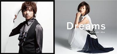 左『愛の五線譜』(ユニバーサルJ)/右『Dreams』(UP-FRONT WORKS)