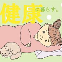 yamatoaya_kurasu_tops