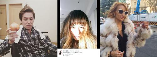 左:狩野英孝Instagramより/中央:川本真琴Twitterより/左:加藤紗里Instagramより