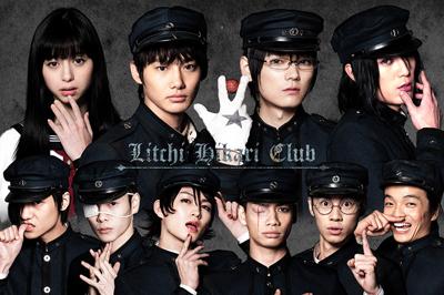 (c)2016『ライチ☆光クラブ』製作委員会