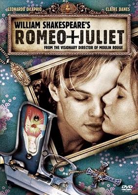 『ロミオ+ジュリエット』(20世紀フォックス・ホーム・エンターテイメント・ジャパン)