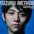 yuzuru0216s