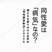 book0313s