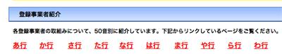 http://www.pref.osaka.lg.jp/danjo/ikiiki2013/index.html