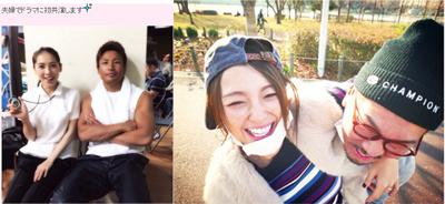 左:矢沢心オフィシャルブログより/右木下優樹菜Instagramより