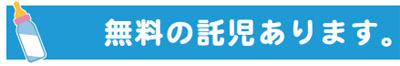 http://www.pref.tokushima.jp/docs/2015122500282/files/R.pdf