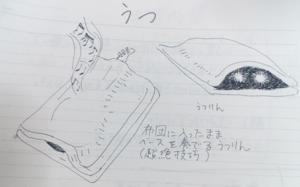 yamatoaya_kurasu_07