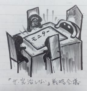 yamatoaya_kurasu_10a