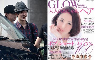 右『大人のおしゃれヘア 2015秋冬号』(宝島社)