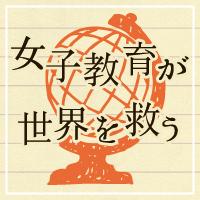 hatakeyama_banner_200