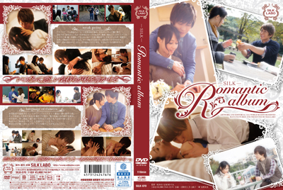 『Romantic album』