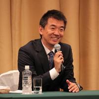hashimoto0601s