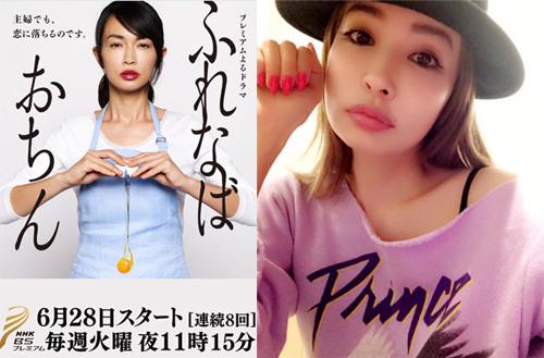 左:長谷川京子Instagramより/右:平子理沙Instagramより