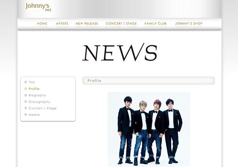 Johnny's netより