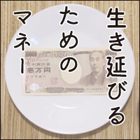 banner200_200